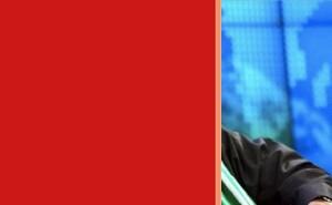 Goodluck Jonathan, former of Nigeria